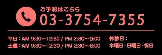 1450511042